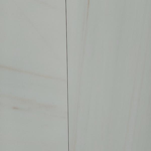 Top Sanitary Ethernity 60 x 60 cm, €14,95 per m2