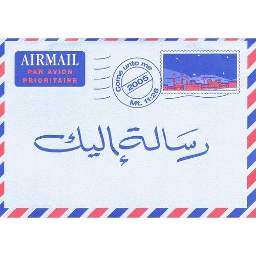 TIJDELIJK NIET LEVERBAAR Arabisch : Een Brief voor jou