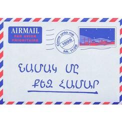 Armeens : Een Brief voor jou