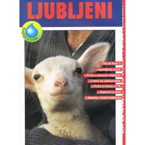 Kroatisch : Kindermagazine Hij houdt van je