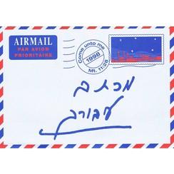 Hebreeuws: Een Brief voor jou