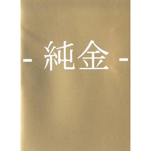 Japans : Zuiver goud