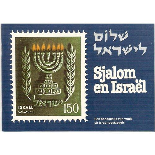 Sjalom en Israël