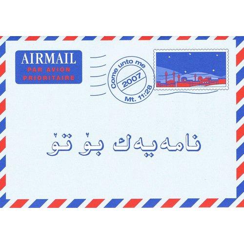 Koerdisch Sorani: Een Brief voor jou