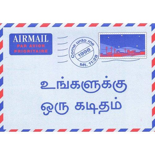 Tamil : Een Brief voor jou