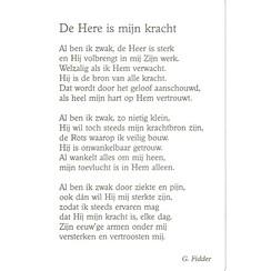 Gedichtenkaart 04