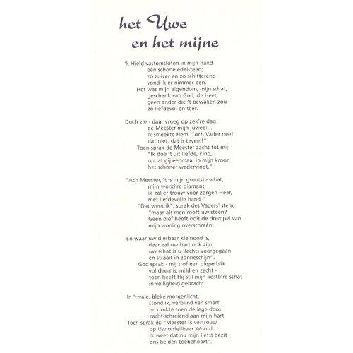 Gedichtenkaart 'Het Uwe en het mijne'