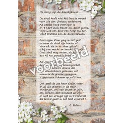 Ansichtkaart met gedicht 82-11