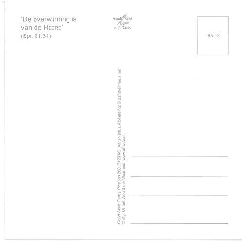 Enkelvoudige ansichtkaart 88-12