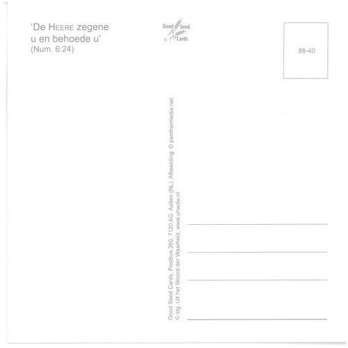 Enkelvoudige ansichtkaart 88-40
