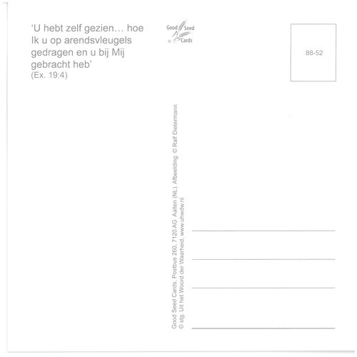 Enkelvoudige ansichtkaart 88-52