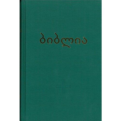 Bijbel Georgisch