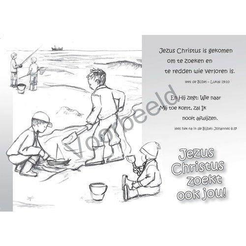 enkelvoudige ansichtkaart 89-14, met Bijbeltekst
