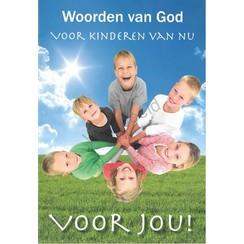 Woorden van God voor kinderen van nu