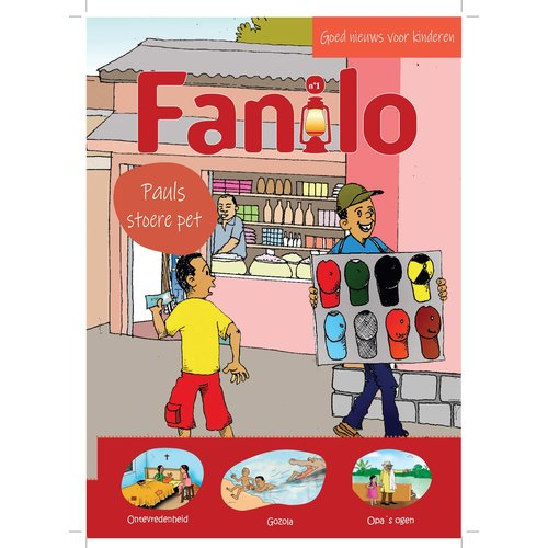 Fanilo nr 1: goed nieuws voor kinderen!