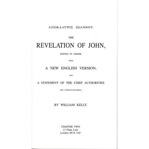 Revelation of John.