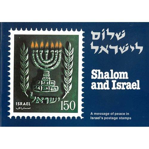 NIET MEER LEVERBAAR. Shalom and Israel.