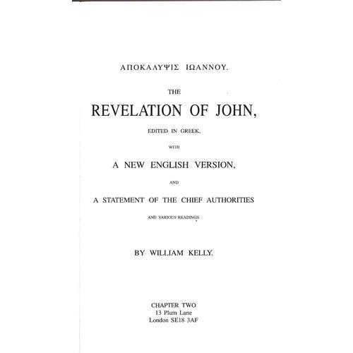 The Revelation of John.