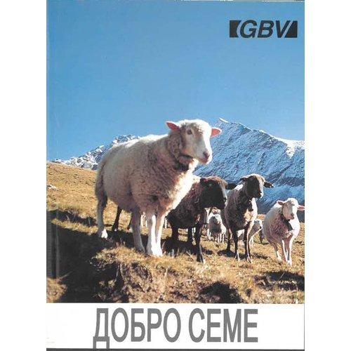 Het Goede Zaad A6 tijdloos Servisch boekkalender