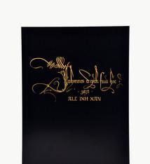 Van Eyck shop Sketchbook 'Van Eyck'