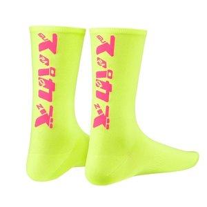 Supacaz Supacaz Katakana Neon Yellow & Neon Pink