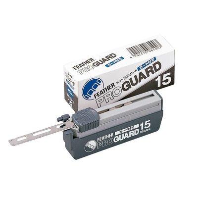 PG15 - 15 Professional Blades Proguard