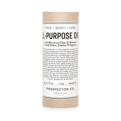 P-DIRT - All Purpose Dirt 113g