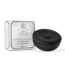 Wooden Bowl 100g Platinum Collection