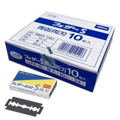 FA-10-240 - Razor Blades DEB Feather (240 stuks) Carbon Steel