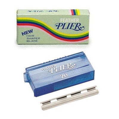 FEA-PLIER-BLADES - 20 Plier Razor Blades