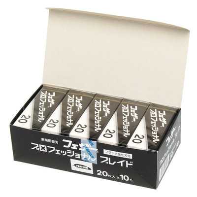 PB20DOOS - Verwisselbare mesjes PB20 Feather (200 stuks)