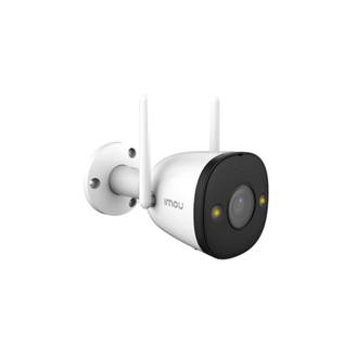 AJAX Systems IMOU Bullet 2E Full HD Buiten IP Camera