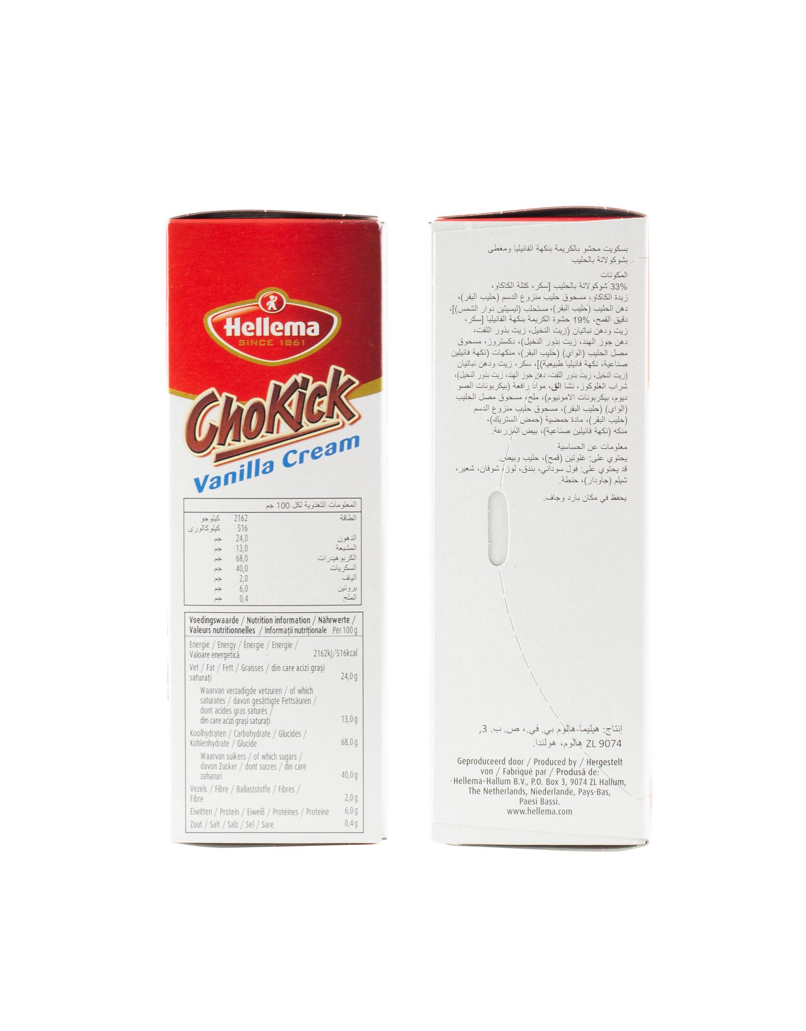 Hellema HELLEMA ChoKick Vanilla Cream Cookies - 180 grams pack