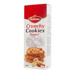 Hellema HELLEMA COUNTRY Cookies Cacahuète - 12x 175 grammes - carton principal
