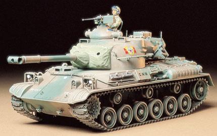 Tamiya Jgsdf Type 61 Tank - Scale 1/35 - Tamiya - TAM35163