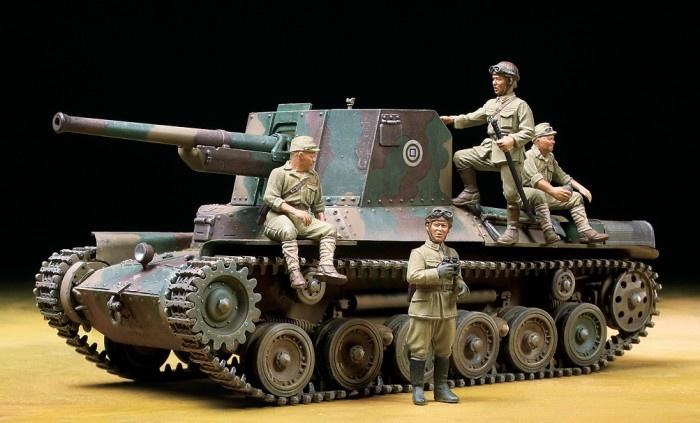 Tamiya Japanese Army Type 1 - Self-Prop Gun - Scale 1/35 - Tamiya - TAM89775
