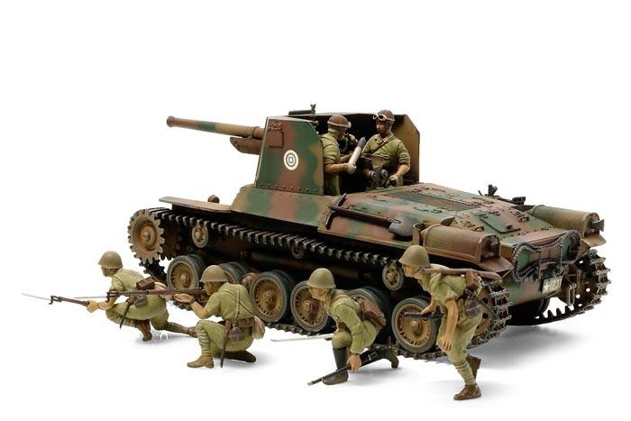 Tamiya Japanese Army Type 1 - Inclusief 6 Figuren - Scale 1/35 - Tamiya - TAM35331