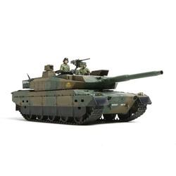 Jgsdf Type 10 Tank - Scale 1/35 - Tamiya - TAM35329