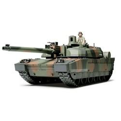 French Main Battle Tank Leclerc Series 2 - Scale 1/35 - Tamiya - TAM35279