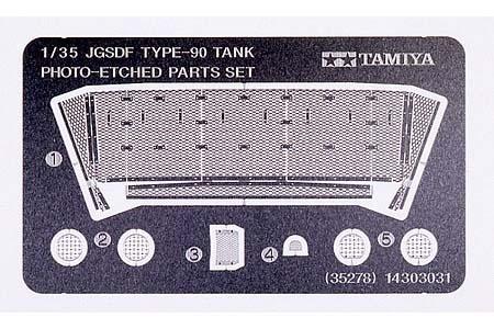 Tamiya  Jgsdf Type 90 Tank Photo-Etched Parts Set - Scale 1/35 - Tamiya - TAM35278