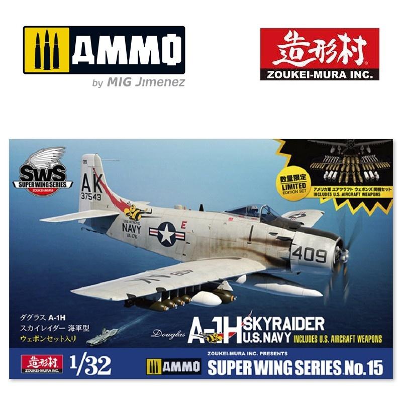 Douglas A-1H Skyraider U.S Navy Incl U.S Aircraft Weapons - Zoukei Mura - Scale 1/32 - VOLKSWS15