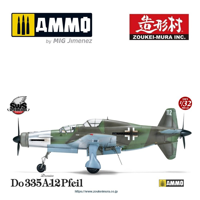 Dornier 335 A-12 - Zoukei Mura - Scale 1/32 - VOLKSWS12