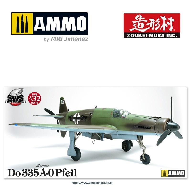 Dornier Do 335 - Zoukei Mura - Scale 1/32 - VOLKSWS10