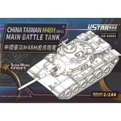 China Taiwan M48H Main Battle Tank - Scale 1/144 - U-star Models - UA-60002