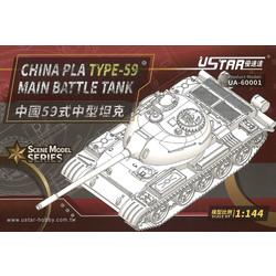 China Pla Type-59 Main Battle Tank - Scale 1/144 - U-star Models - UA-60001