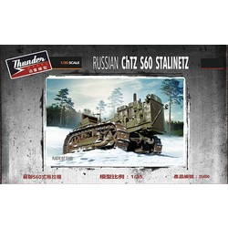Russian S60 Tractor - Scale 1/35 - Thunder Models - TM35400