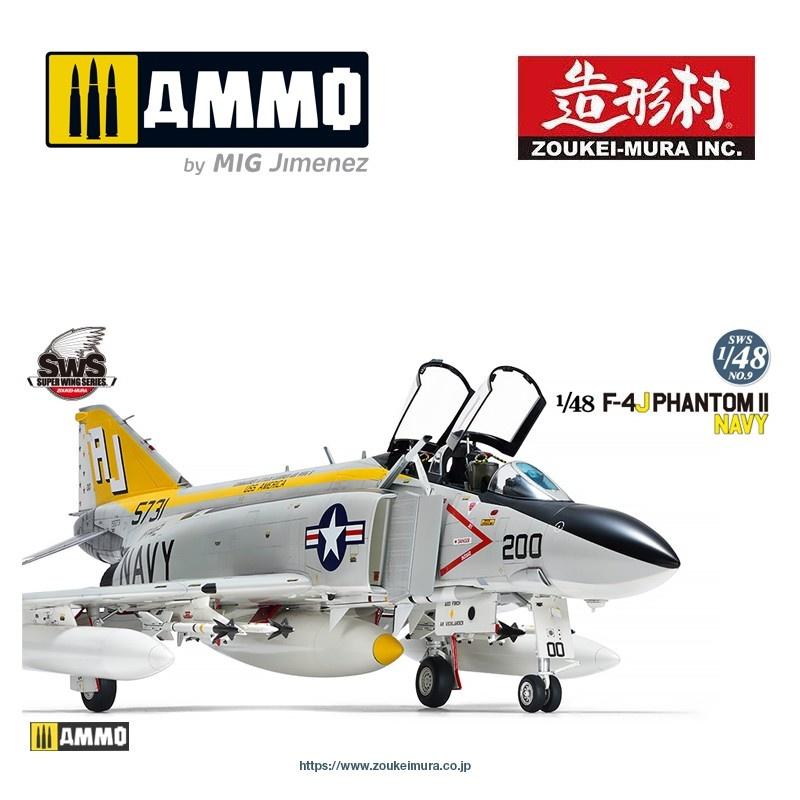 F-4J Phantom II Navy - Zoukei Mura - Scale 1/48 - VOLKSWS4809