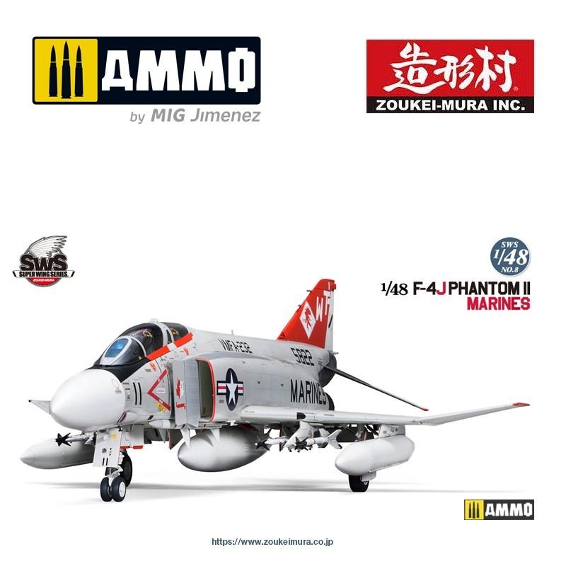 F-4J Phantom II Marines - Zoukei Mura - Scale 1/48 - VOLKSWS4808