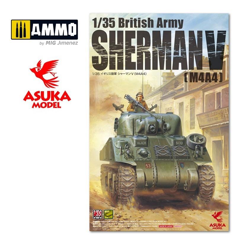 Asuka British Sherman M4A4 - Scale 1/35 - Asuka - ASUKA35016
