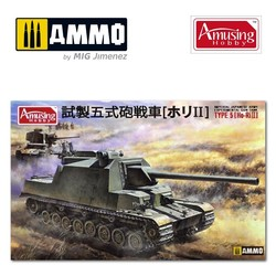 Ija Experimental Gun Tank Type 5 (Ho-Ri Ii) - Scale 1/35 - Amusing Hobby - AH35A031